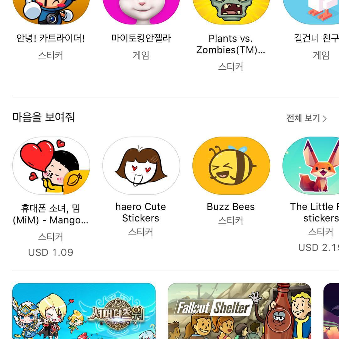 Screenshot of Buzz Bees featured on Appstore home